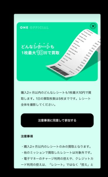 f:id:reiwa00502:20210416202714p:plain
