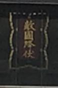 f:id:reiwa00502:20210506001152p:plain