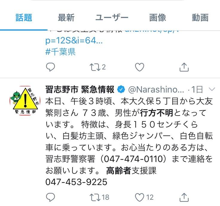 f:id:reiwahappylife:20191018144008j:plain