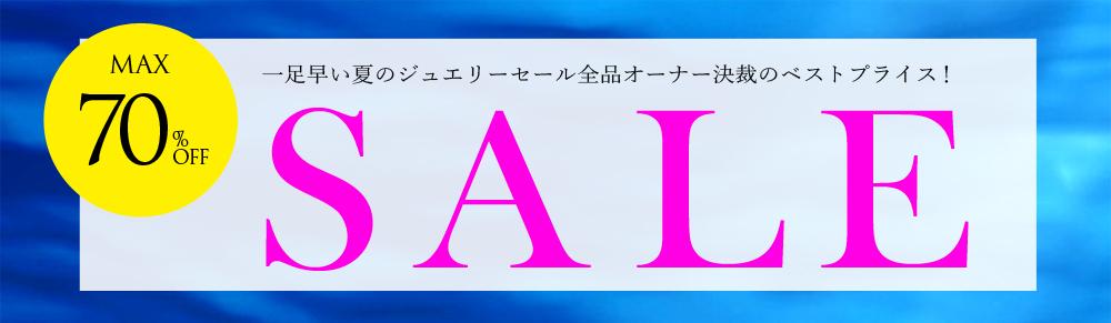 f:id:rejou2015:20170621122657j:plain