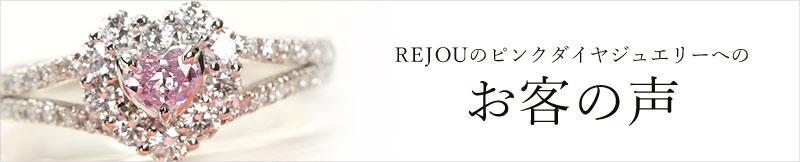 f:id:rejou2015:20170818181740j:plain