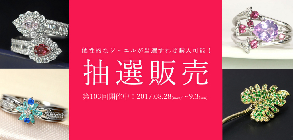 f:id:rejou2015:20170829152113j:plain