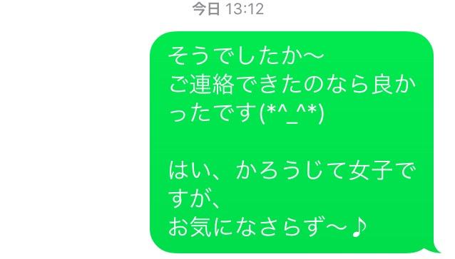 f:id:reki_1130:20170202143551p:plain