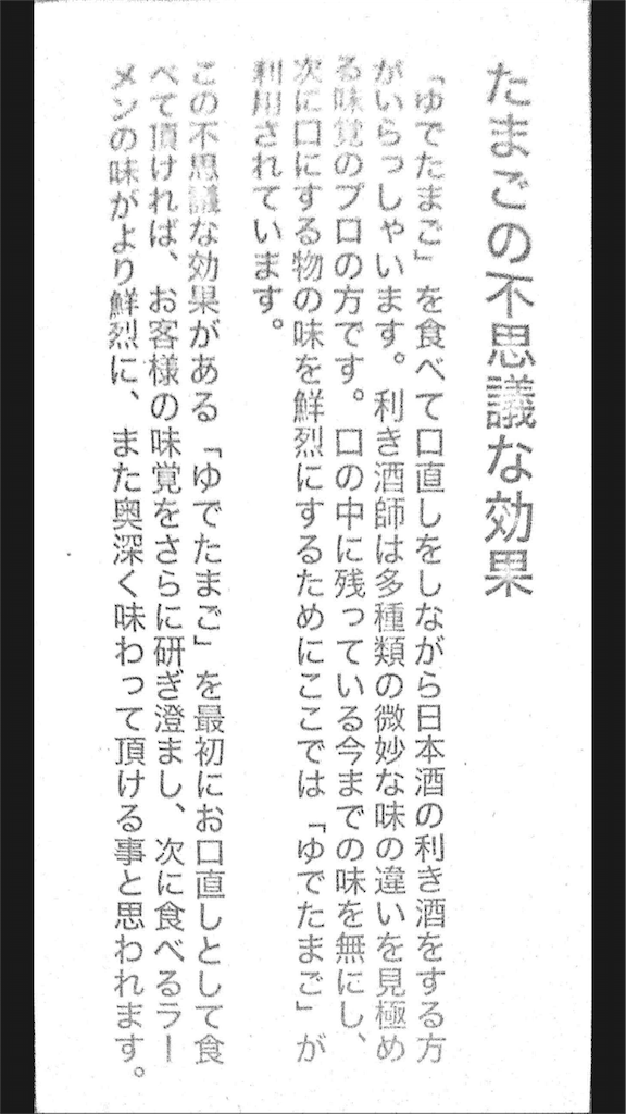 f:id:rekihachi:20151123162208p:image