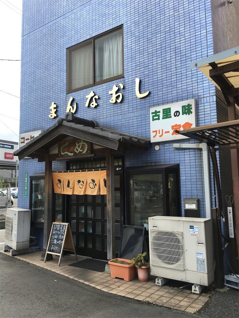 f:id:rekihachi:20160913213551j:image
