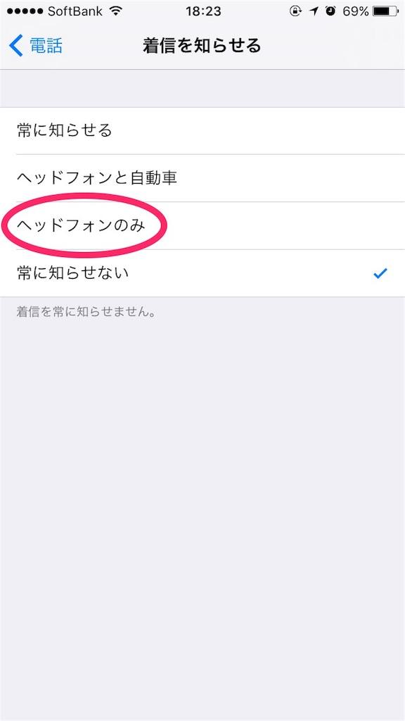 f:id:rekihachi:20160916184154j:image
