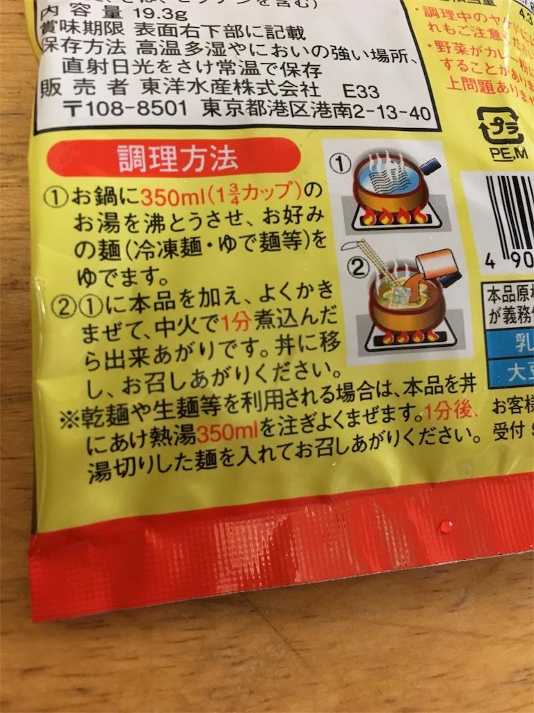 f:id:rekihachi:20160922163216j:image