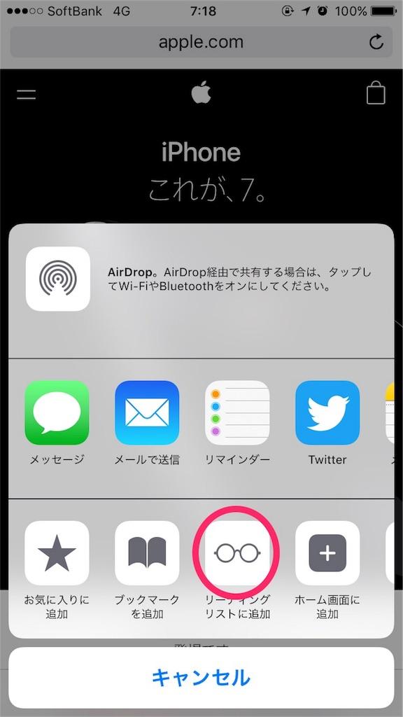 f:id:rekihachi:20161014072656j:image