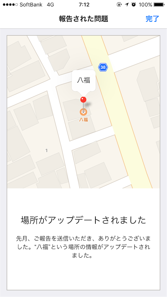 f:id:rekihachi:20161016202201p:image