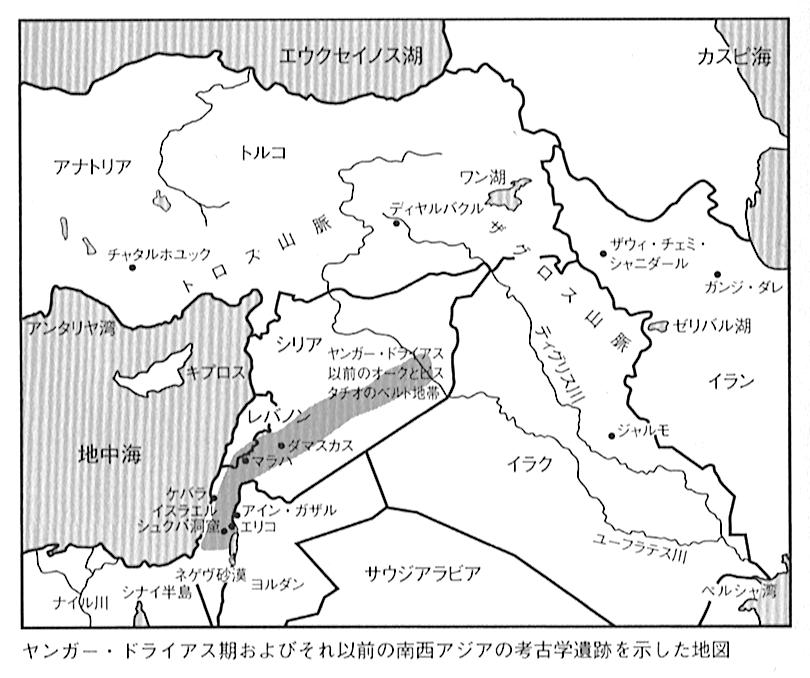 ナトゥーフ文化領域とドングリ