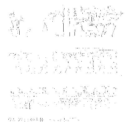 f:id:rekisi2100:20170602100013p:plain