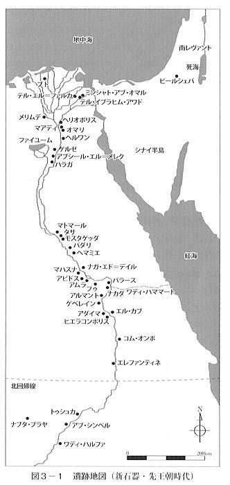 エジプト文明:先王朝時代② ナカ...