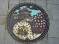 [秋田県][マンホール][カラー]横手市