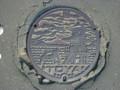 [北海道][マンホール]洞爺湖町