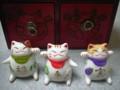 [招き猫][猫舎]福・寿・宝/20070110