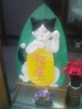 [山形県]松屋質店/20100518