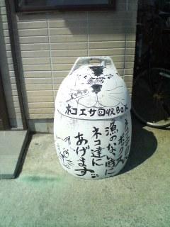 田代島1仁斗田港/20100818