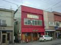 [2005]吉田商店