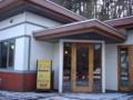 [2005]レストラン龍杉創
