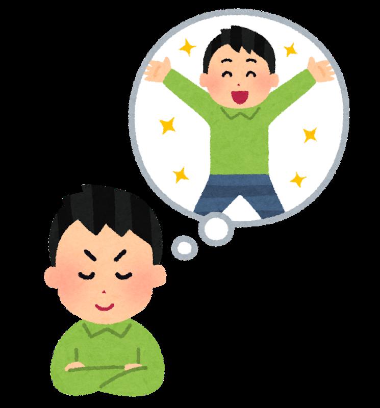【20代必見】既卒者・既卒ニート・フリーターでもミスマッチなしで正社員に就職する方法(3)