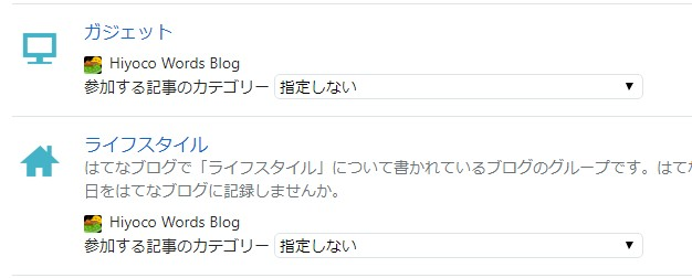 【第2弾】はてなブログ【無料版】の収益化を目指している親友に伝えたアドバイス5選【全部無料】8