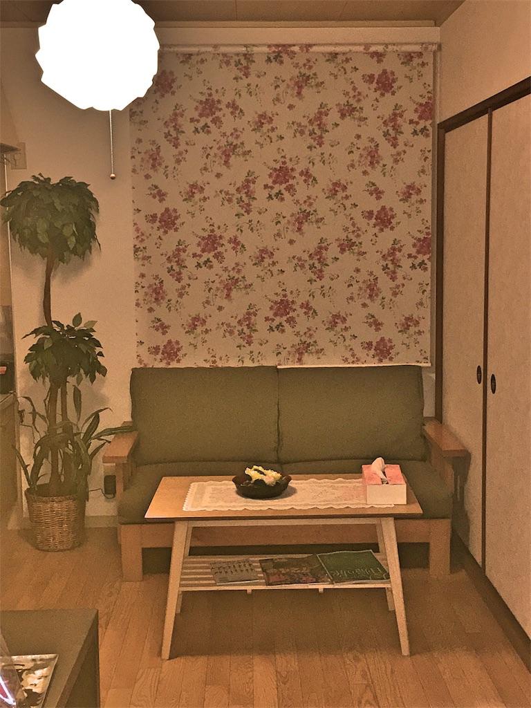 f:id:relaxationhautida:20170612114041j:image