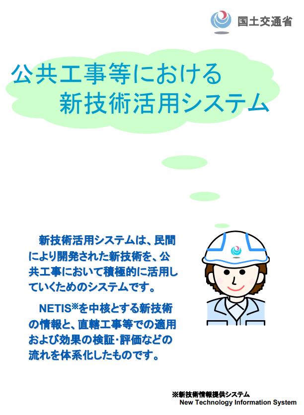 f:id:relaybag:20200715125522p:plain