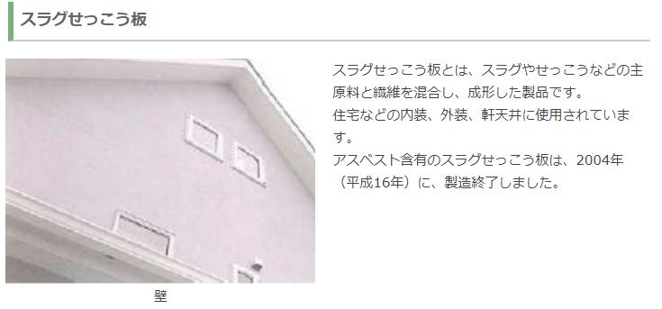 f:id:relaybag:20201023152530p:plain