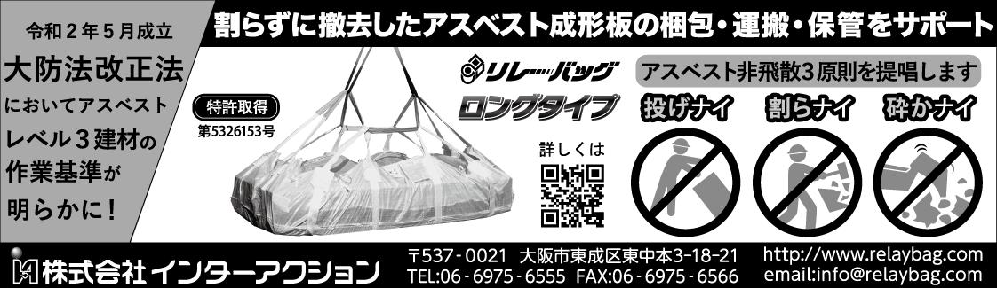 f:id:relaybag:20201105102050p:plain