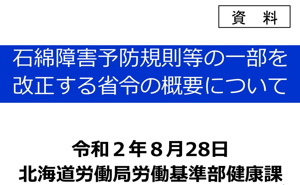 f:id:relaybag:20201113193052p:plain