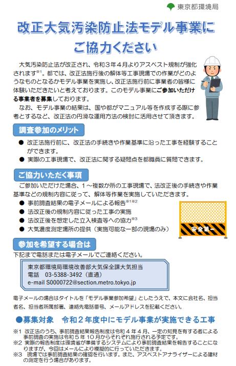f:id:relaybag:20201118100009p:plain