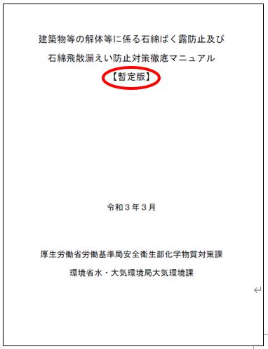 f:id:relaybag:20210521122255p:plain
