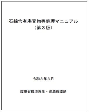 f:id:relaybag:20210525161400p:plain