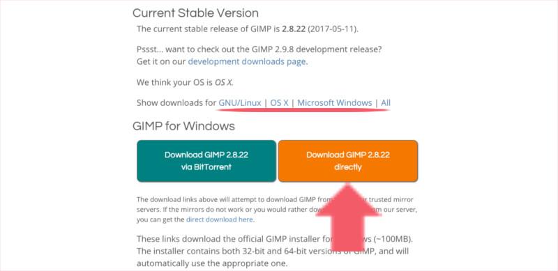GIMP公式サイトダウンロード欄