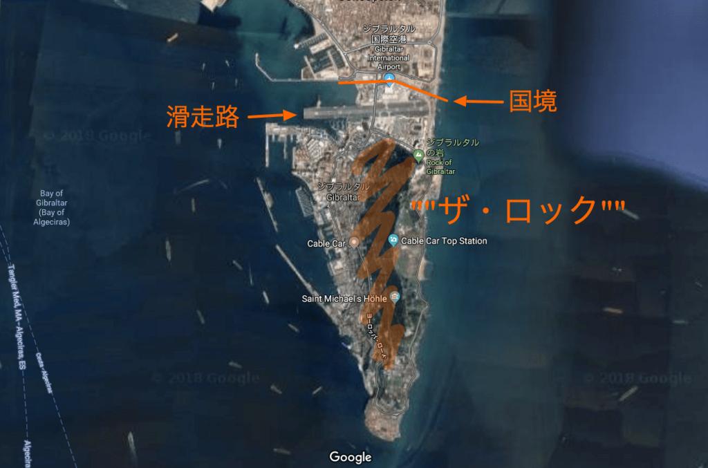 ジブラルタルの航空写真