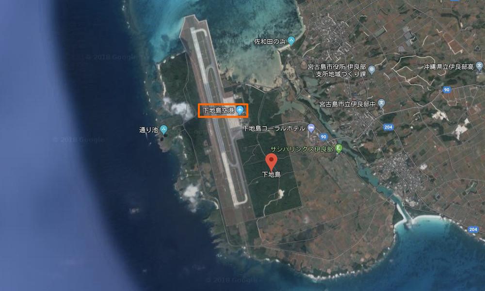 下地島の航空写真