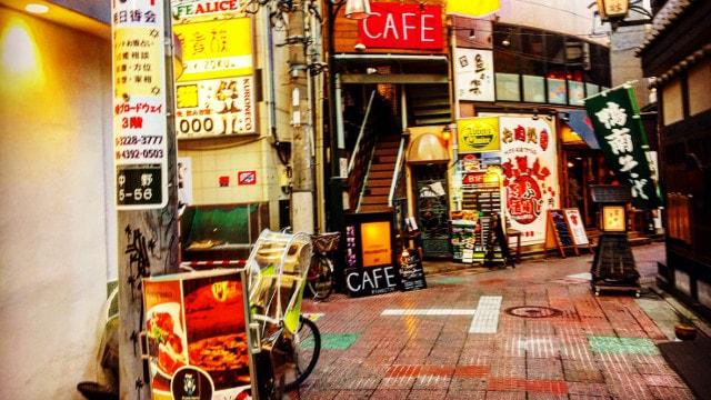 中野ゴキブリ飲み屋街の三叉路