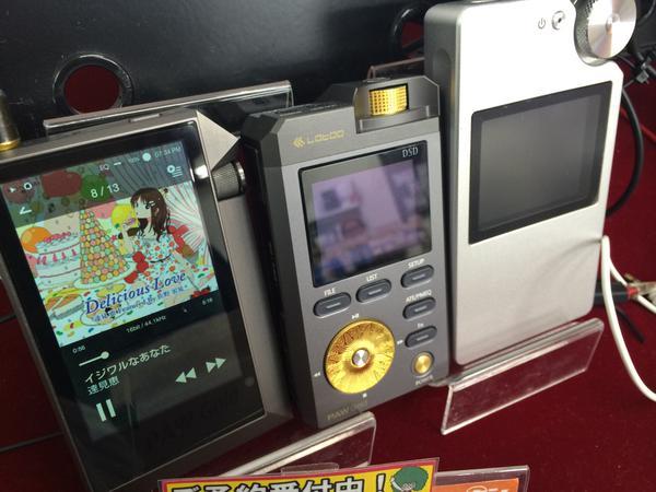 左からAK240/PAW Gold/M3