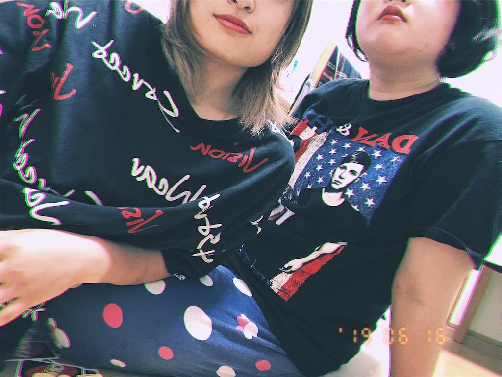f:id:reluctantgirls:20190622192426j:image