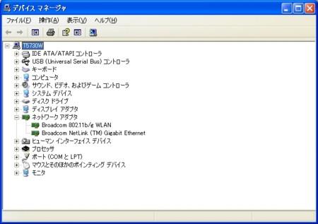 f:id:rem_link:20100717131540j:image