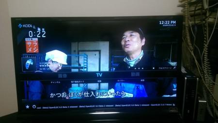 Chinachuを導入してOpenELEC、KODIでTVを見る。 - パソコン日記