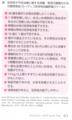 河合 蘭 (2015) _助産雑誌_ 69(5):411
