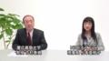 厚生労働省動画「妊娠と不妊について」(2014-03-05) 登場人物