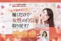 shime-kyu.com