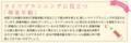 群馬県 (2015)『ぐんま妊娠・出産・育児支援ガイド: ベビサポ』p. 4