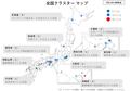 厚生労働省「全国クラスターマップ」(2020-03-15)