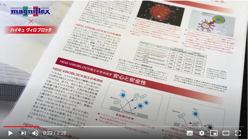 舘田先生インタビュー 動画22秒付近