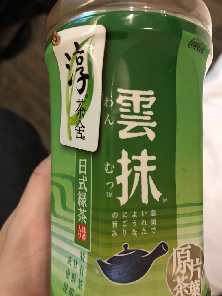 f:id:reme_kun:20180909225725j:plain