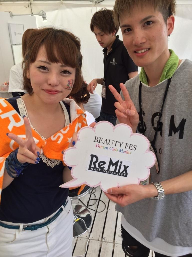 f:id:remixshinjuku:20160804105539j:plain