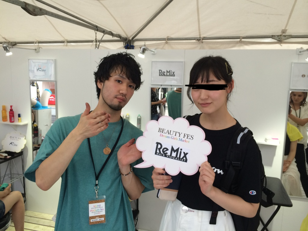 f:id:remixshinjuku:20160804114020j:plain